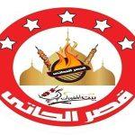 Logo_636891279358743581